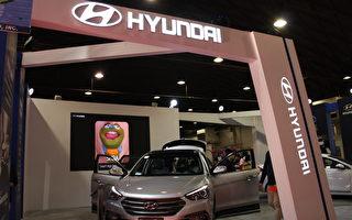 销量不佳 现代汽车出售北京现代第一工厂