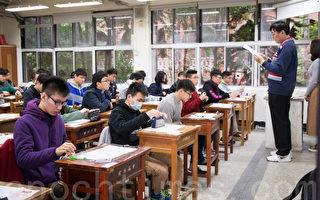 台大學學測登場 數學三年最難