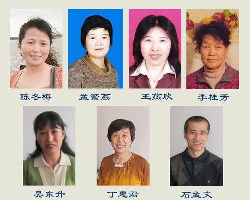 「建三江事件」中涉及的7位法輪功學員中,目前仍有4位被當局非法關押。(明慧網)