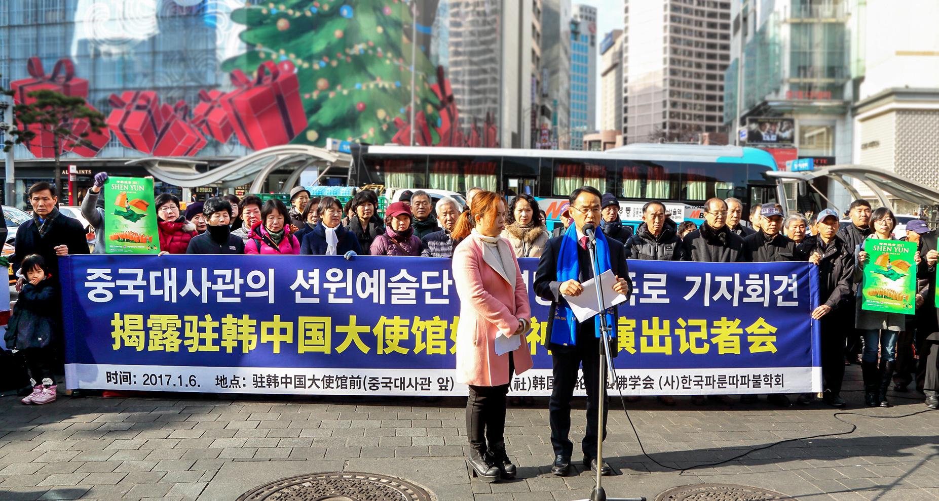 美國務院披露 中共干擾神韻演出 南韓屈服