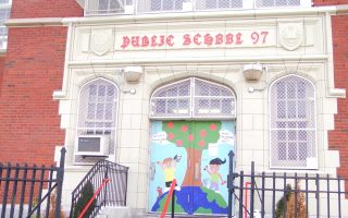 告别流动教室 布碌崙公立97小学扩建在即