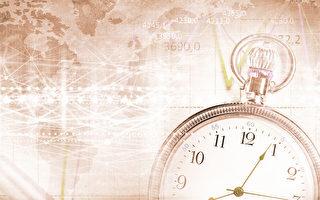 """60年前,我在台北被""""骗""""了一只手表"""