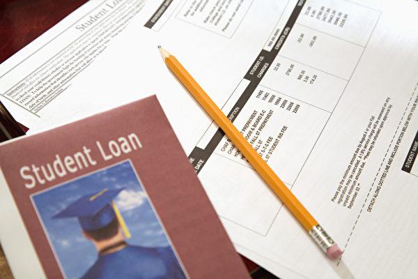 學生貸款服務機構被控欺騙