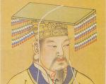 中国人的姓名字号(1)