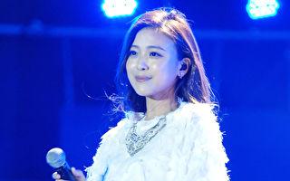 卓文萱嘆2016年運勢差 跨年演唱仍展活力