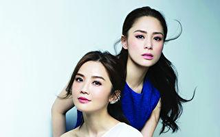 Twins参加红白大赏 蔡卓妍钟欣潼飙唱组曲