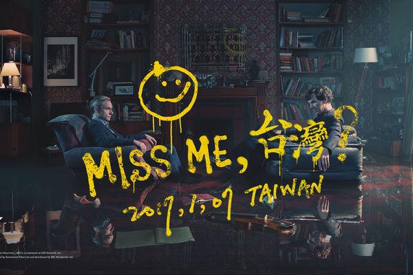 《新福爾摩斯》第4季開播 「MISS ME台灣?」