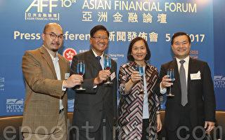 汇丰:港须集中发展金融科技