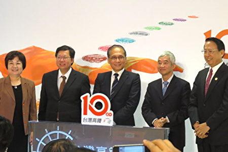 台灣高鐵1日生活圈 通車10年培養高素質民眾