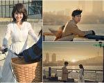 林明祯(左)赴韩拍广告,与李敏镐零下六度上演浪漫。(种子/大纪元合成)