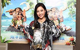 A-Lin献唱迪士尼动画中文版 好歌声跃上国际
