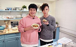 陳勢安親上料理直播 坦承嚮往婚姻生活