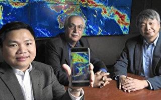 台裔留美學人研發可預測雨量App