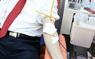 南台湾医疗血库存见底 高雄急缺B型