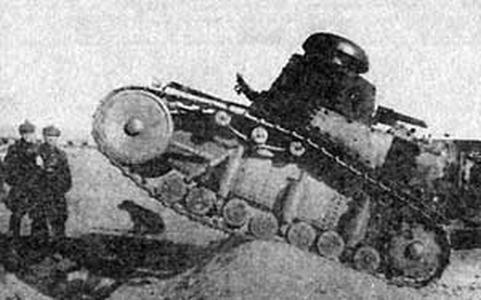 中東路事件時蘇軍投入的T-18(維基百科公有領域)