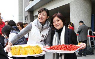 嘉市果菜市場年終促銷水果 買家愛選禮盒