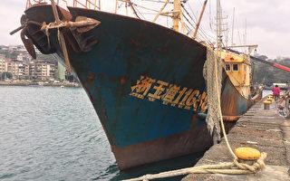 陆船越界拒检船长跳海 台海巡将其驱逐出境