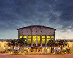 1月24日,神韵国际艺术团莅临佛罗里达州盖恩斯维尔(Gainesville),上演了今年在当地的首场演出。图为柯蒂斯M.菲利普斯艺术表演中心(Curtis M. Phillips Center for the Performing Arts)。(来自剧院网站)