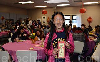 硅谷華裔家長在中國新年前感謝老師