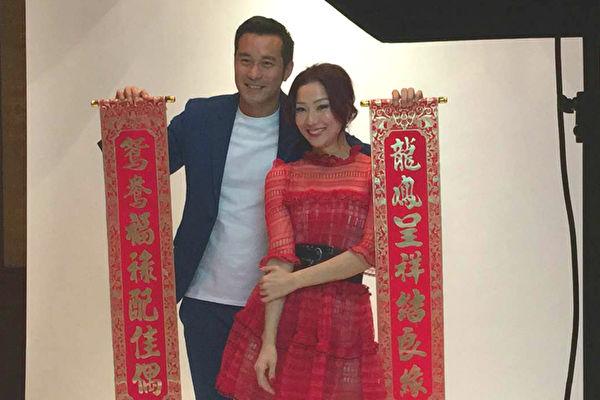 郑秀文新片演怪咖 与张孝全携手向观众贺年