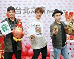 吴克群(中)、威廉(左)、阿纬(右)初一联手在电台主持新春特别节目,好友互相爆料开心团聚。(台北之音提供)