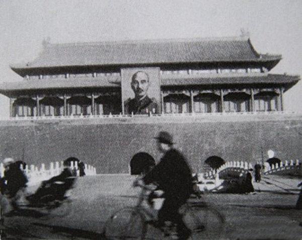 1945年12月3日蔣介石肖像懸掛於北平天安門(維基百科公有領域)