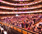 2017年1月29日下午,美国神韵世界艺术团在德州达福地区的演出大爆满。(戴兵/大纪元)