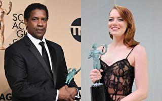 第23屆美國演員工會獎揭曉,丹澤爾‧華盛頓與艾瑪‧斯通榮登影帝后。(Getty Images/大紀元合成)