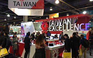 CES展 台湾物联网展现坚强实力