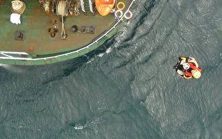 高雄外海货轮海难 海空成功救援13船员