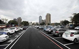 大翻修 竹市后站停车场重整变平顺