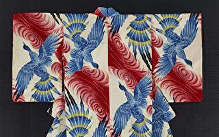 故宮南院將自17日起舉辦「18-20世紀日本服飾特展」,透過和服各種織品,讓觀眾感受日本傳統服飾之美。(故宮南院提供)