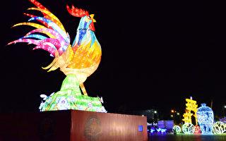 南投灯会点灯开锣 小鸡提灯免费送
