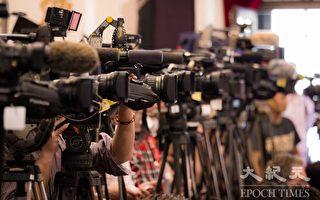 假新聞氾濫 台民團:強化媒體教育