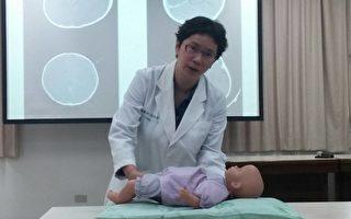 中国附医月收9婴童  疑似疏忽或遭儿虐