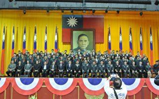 基隆後備軍人晉任表揚  凝聚國防民防向心力