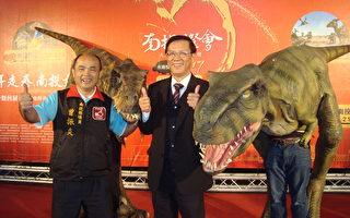 灯会沙雕恐龙展 南投瞄准500万游客