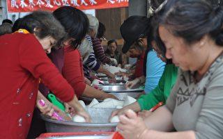蘿蔔糕飄香 花蓮百位社區媽媽歲末送暖