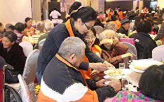 伊甸「愛‧圍爐」 逾百位長輩團聚