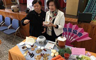 羅東鎮舉辦長照2.0養生美食餐點敎學活動。(羅東鎮公所提供)
