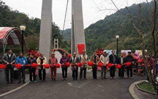 太平山遊樂區仁澤多望吊橋啟用