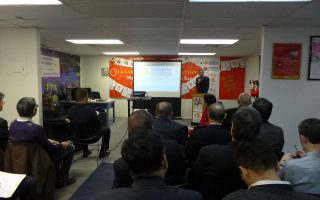 華埠商業改進區辦年度大會