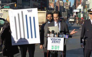 紐約去年交通死亡創新低 但今年開年便受挑戰