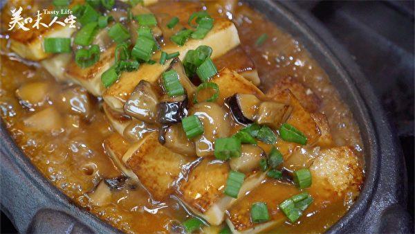 濃濃蔥香味的蔥燒豆腐(新唐人提供)