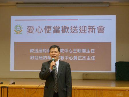 新到任的纽约侨教中心主任黄正杰。
