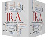 傳統IRA就是一種個人的退休儲蓄帳戶。(Shutterstock)