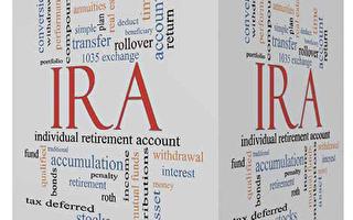 美國延稅之道:傳統IRA(Traditional IRA)