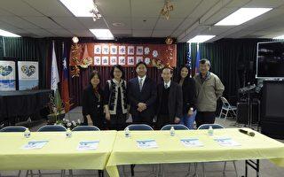台湾医疗国际化宣导讲座:牙齿保健