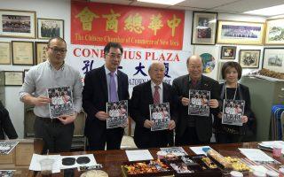 NBA「中國之夜」籃球賽 2月3日登場