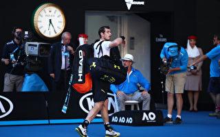 澳网冷门迭爆 卫冕冠军、世界第一相继出局